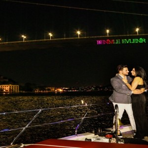 What is laser light marriage proposal organization and what is not?